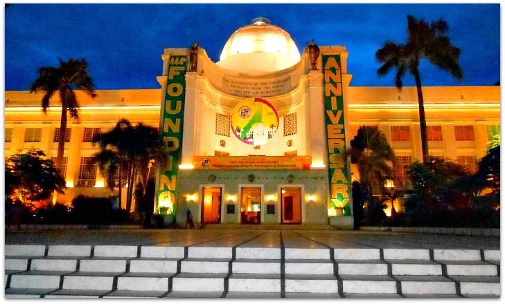 Cebu Provincial Capitol Building, Cebu