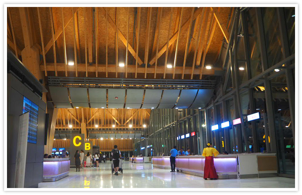 mactan-cebu-international-airport-terminal-2-information-desk