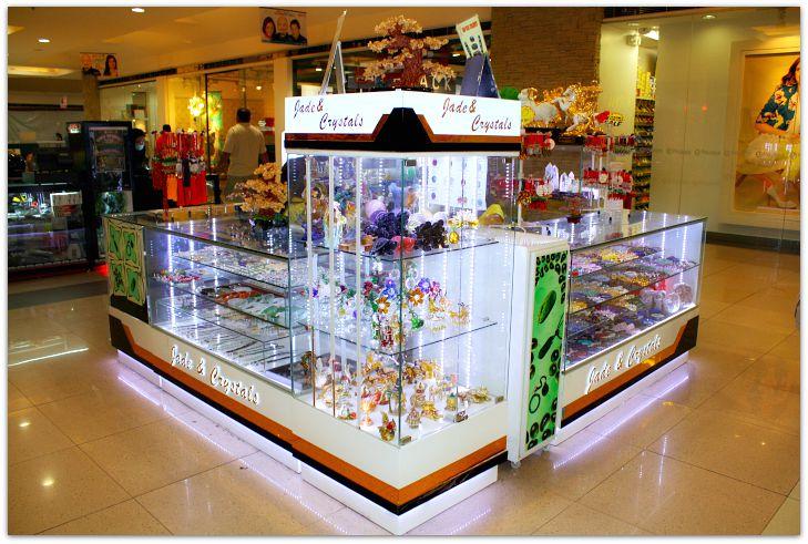 Cebu Deparment Store